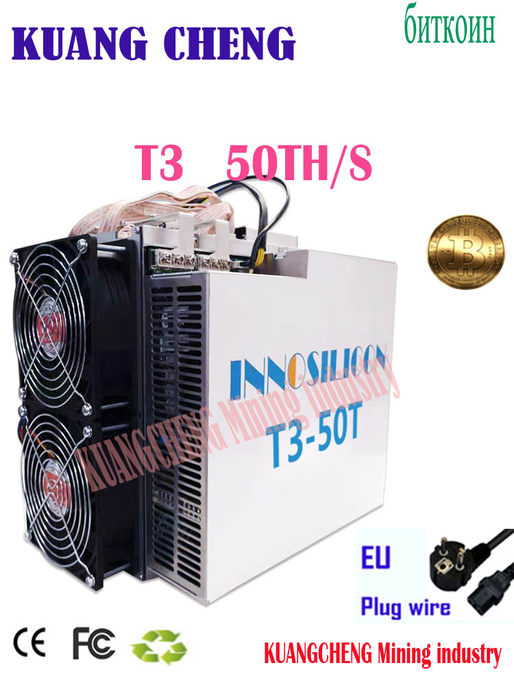 INNOSILICON T3  50T Miner Sha256 Asic Miner T3 50Th/s Bitcoin BTC Miner T3 50T With Psu Better Than BITMAIN T17 WhatsMiner M21S