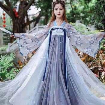 Chińskie tradycyjne Hanfu kobiety Cosplay szata taniec zestaw bajki kostium odzież dynastia Han starożytne chińskie sukienki dla dziewczynek tanie i dobre opinie CN (pochodzenie) POLIESTER WOMEN traditional chinese clothing for women Blue Chiffon Polyester Hanfu woman Traditional chinese clothing for women hanfu