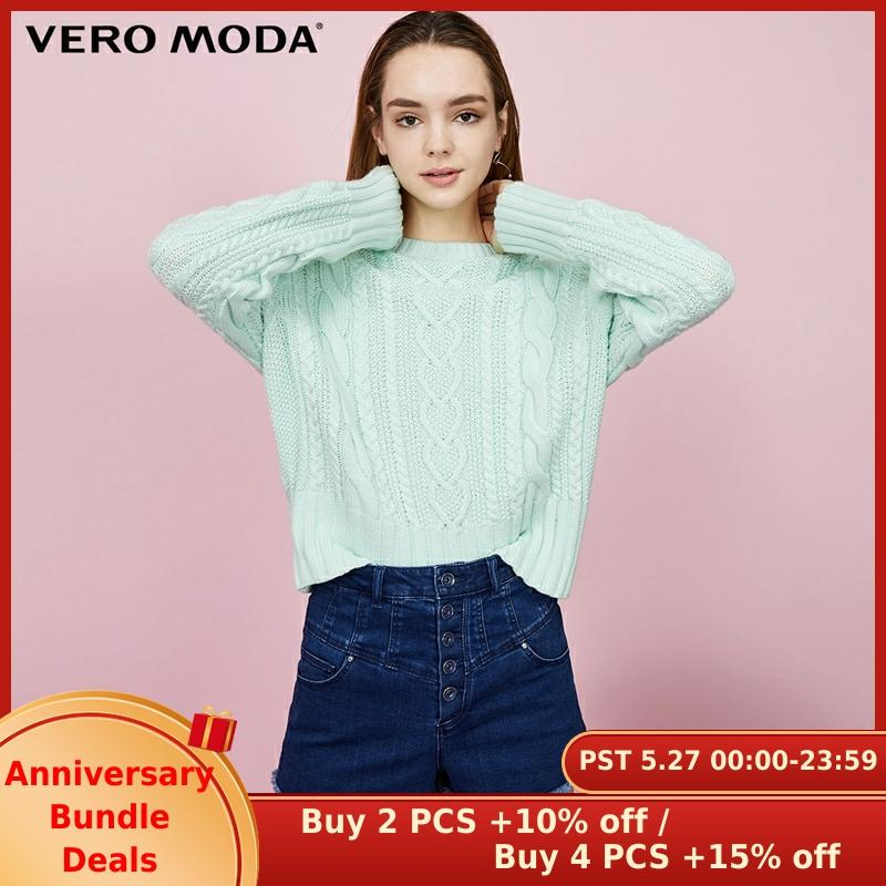 Vero Moda New Women's Loose Fit Round Neck Sheep Wool Jacquard Knit Sweater | 319313560