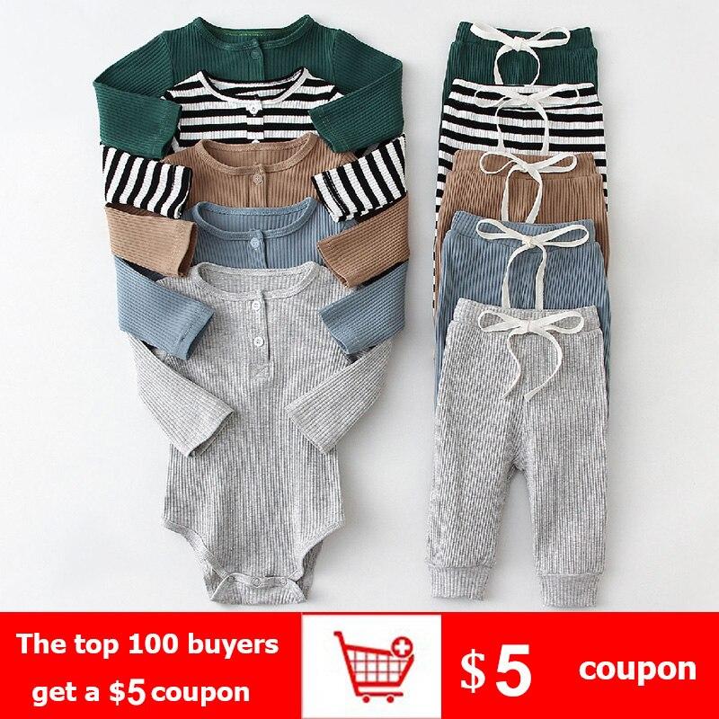 Bebê recém-nascido infantil meninos roupas definir algodão listrado manga longa bebê bodysuits e calça casual da criança menino roupas