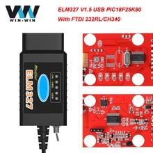 ELM327 V1.5 Usb CH340 Forscan Voor Ford Voor Mazda Obd Obd2 HS CAN + MS CAN Schakelaar Auto Diagnostische Scanner Elm 327 V 1 5 Auto Tool