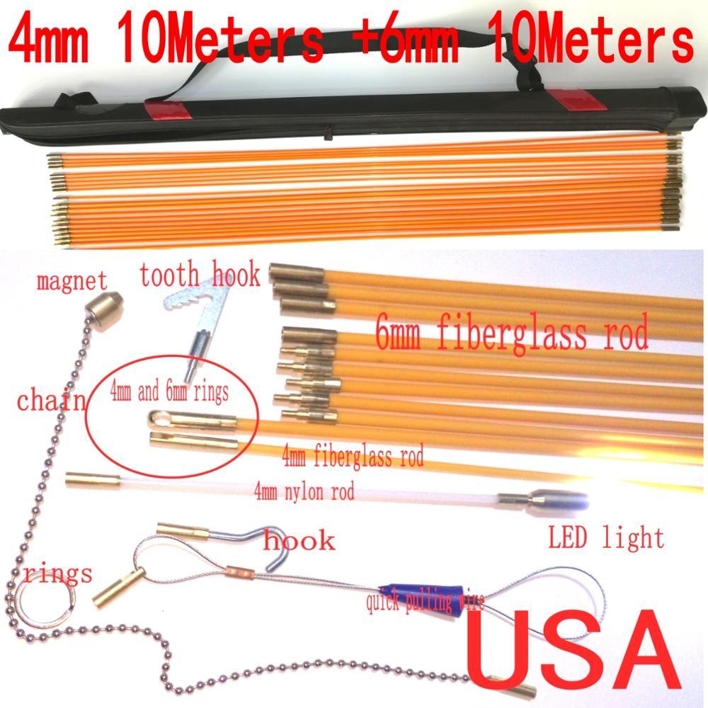 ISGM Fiberglass Rodder Cable cavity Rods Kit Fish Tape PUSH PULL DUCT SNAKE ROD Super Cable Rod