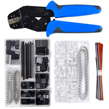 Crimping Tool Crimping Serrer XH2.54 MM Plug Spring Clamp Pliers for JST ZH1.5 2.0PH 2.5XH EH Servo Connectors With