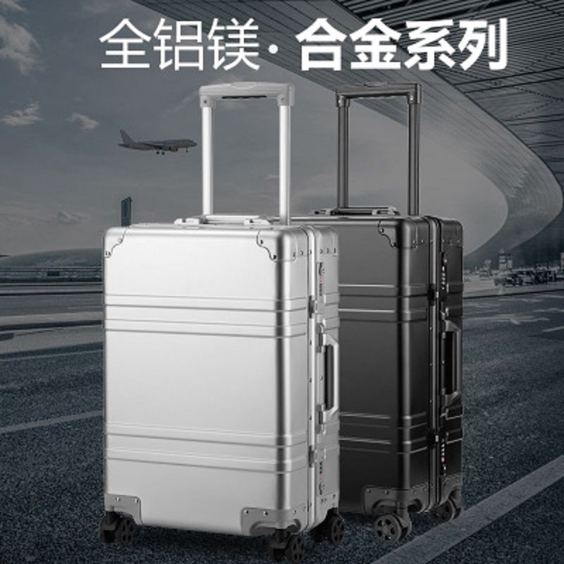 High grade 100% aluminum-magnesium alloy Material Rolling Luggage TAS LOCK spinner business Wheel travel Brand Suitcase