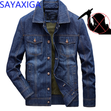 Self Defense Clothing Tactical Anti Cut Knife stab Resistant Denim Jackets coat Anti Stab Proof Cutfree Stabfree police casual Security Jeans outfit fashion stealth defense jacket civil police cutfree casual blouse 5X self defense anti cut clothing stealth stab knife proof cut resistant concealed men jacket security police casual blouse tops