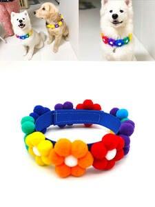 Smiling Cheese Korean Fashion Soft Pet Dog Cat Flower Necklace Decoration Collar Collar