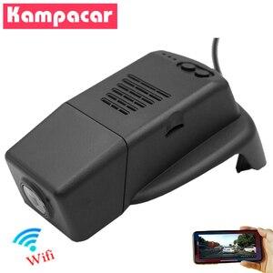 Kampacar VLV07-E Wifi Auto Dvr Camera Dashcam Voor Volvo XC60 V90 Cc S90 Cross T4 R-Ontwerp T5 T6 t8 2017 2020 Y Video Recorder(China)