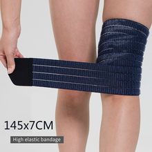 1PC 145x7cm Élastique Sport Enveloppement De Bandage Ruban Genou De Compression De Jambe De Support de Sangle de Bande Commune Fasciite plantaire Squat D'haltérophilie(China)