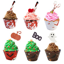 24pcs/lot Halloween Cupcake Wrapper and Cake Topper Set Boo Ghost Spider Pumpkin Shape Liners Party Decoration