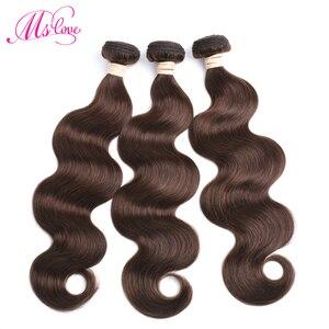 Image 2 - Ms Love #2 #4 коричневые волнистые пряди волос #1 Jet Black 1 2 3 4 штуки бразильские человеческие не Реми волосы для наращивания 100 г каждый