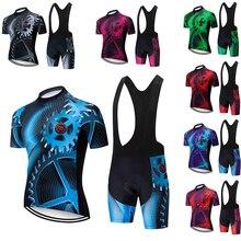 TELEYI erkek bisiklet formaları 2020 Roupas Ropa Ciclismo Hombre MTB Maillot bisiklet/yaz yol bisiklet kıyafeti elbise Cycliste Equipe