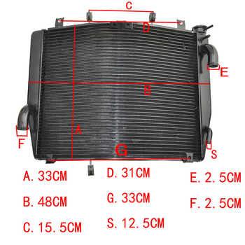 For KAWASAKI ZG1400ABF ZG1400 GTR1400 2008-2012 ZG GTR 1400 08-12 09 10 11 12 Motorcycle Parts Aluminium Cooling Radiator