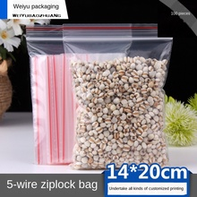 Ziplock Bag Transparent Plastic Bag Plastic Packaging Bag 14x20cm 0.05mm Food Pocket Fresh-Keeping Plastic Sealed Bag 100pcs
