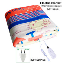 цена Electric Blanket Warm Heater for Body Manta 220V  Electrica Heated Mattress Electric Heating Blanket Carpets Heated Mat EU Plug в интернет-магазинах
