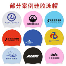 Comfortable Long Hair Industry Training Swimming Cap Male Women's Extra-large No. Earmuff Men's Waterproof Silicone Cap Pure Col(China)