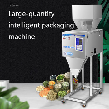 Fully Automatic 220V High Capacity Granules Powder Intelligent Quantitative Filling Machine Stainless Steel Packaging Tools 1 50g computer intelligence racking machine quantitative packaging machine automatic food powder particle seed filling machine