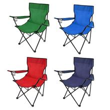 Camping Chair Portable Folding Travel Camp Fishing Seat Foldable Outdoor Seat