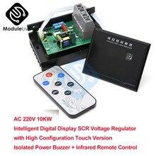 AC 220V 10000W 10KW SCR Control Digital voltaje electrónico regulador de Control de velocidad/regulador/termostato Digital medidor de fuente de alimentación