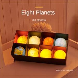 8 шт./компл., светодиодный светильник с 3D-принтом «Восемь планет», «Луна-Земля», «Юпитер», креативный Ночной светильник, зарядка через USB, сенс...