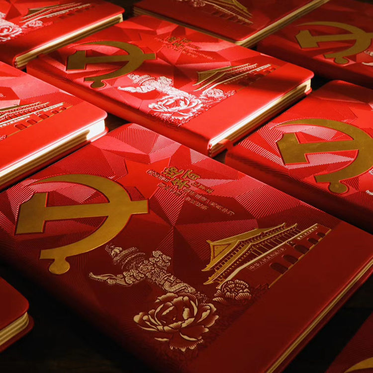 CPC Communist Party of China Centennial of the Founding of the Party Notebook Thick Notebook Party Member Work Notebook A5