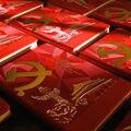 Коммунистивечерние Тия КПК Китая, центенял основания вечерние Тии, блокнот, толстый блокнот, член вечерние, блокнот A5