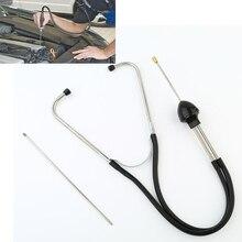 Ferramentas auditivas automotivas diagnósticas do bloco de motor do carro estetoscópio do cilindro da mecânica do carro anti aço chocado
