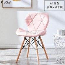 Ngryise 1 шт. набор сетка Европейский стиль стул для ресторана отеля