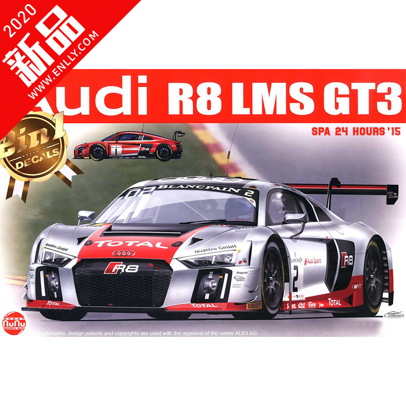 Assembly Car Model 1/24 Audi R8 LMS GT3 PN24004