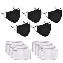 5 pçs máscara 12 pçs válvula filtrar lavável pm2.5 máscara adequada para proteção feminina e masculina máscara facial mascara máscara