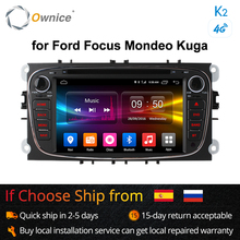 Ownice K1 K2 K3 4G LTE Android 9 0 Octa 8 Core Car DVD Player GPS