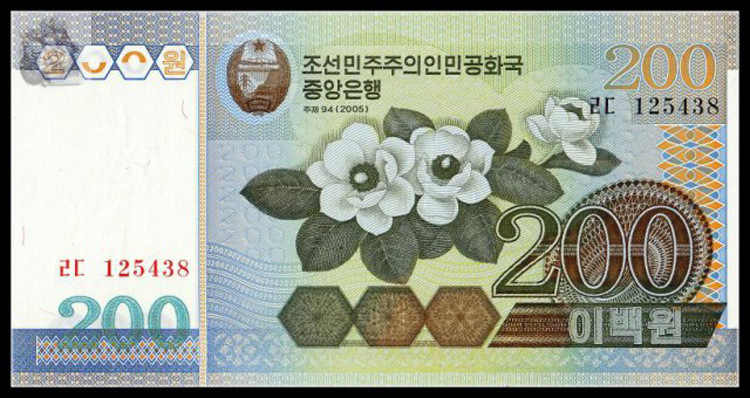 トランプで 2020 ユーロゴールド紙幣 24 18k ゴールド偽紙コレクションモンゴル韓国カンボジア 10 国ホーム装飾
