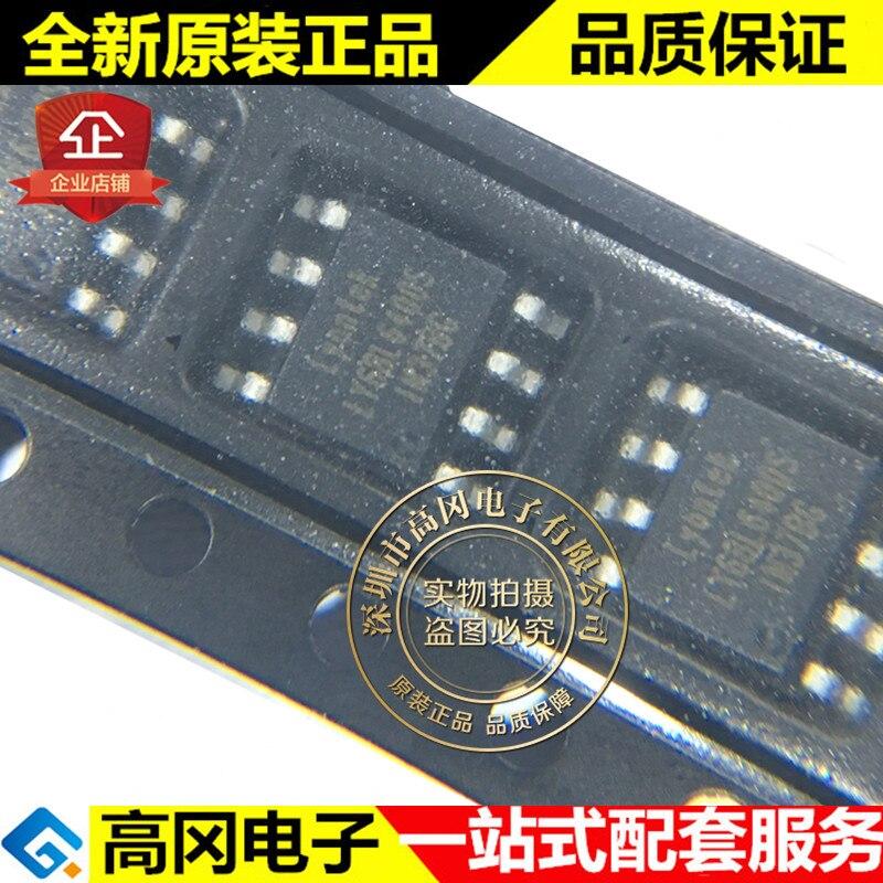 Ly68l6400شق SOP-8 LY68L6400S SPI 64MB SRAM
