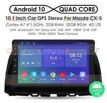 Ossuret زائد لمازدا CX5 CX 5 CX 5 2012   2015 سيارة راديو الوسائط المتعددة فيديو لاعب والملاحة الروبوت لا 2din 2 الدين dvd GPS WIFI