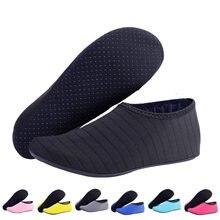 Мужские и женские пляжные носки для плавания занятий спортом