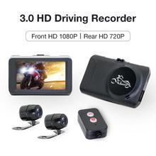 Cámara de motocicleta DVR locomotora grabadora delantera y trasera doble lente Dash Cam con doble pista grabación oculta grabadora de conducción
