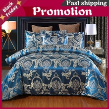 Jacquard Weave Duvet Cover Bed Euro Bedding Set 240x220 Quilts for Double Home Textile Luxury Pillowcases Bedroom Comforter