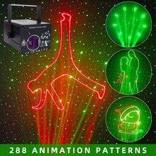 Ysh dj luz de discoteca 288 padrão animação projetor laser efeito luz palco som ativar festa luz para o casamento férias clube