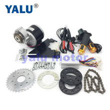 Yalu 24V36V 350W Elektrische Links Drive Fiets Dc Motor Conversie Kit MY1016 Razor Scooter Variabele Meerdere Speed Ebike Kit