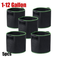 5pcs 1 3 5 10 gallon fabric plant Grow Bags tree growing Pots garden Vegetable potato flower Planting Container Nursery pots bag