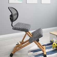 Children Furniture Correction Sitting Posture Learning Chair