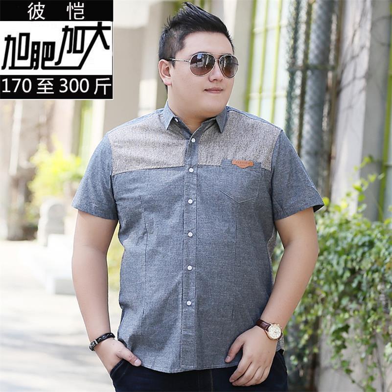 10XL 8XL 6XL 5XL 4X Shirts Fashion Brand Mens Cotton Shirt Short Sleeve Camisa Masculina Men's Clothing Casual Thin Dress Shirts