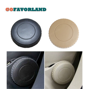 Black Beige Front Seat Recline Knob Adjust Handle 1J0881671 For VW Bora EOS Golf 2003-2013 Jetta Passat Beetle Polo Touran Caddy for vw golf caddy bora polo 1 4 1 6 16v egr valve 036131503r with gaskets