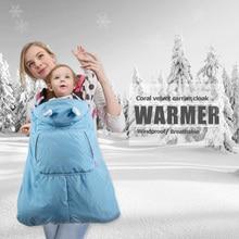 Baby Carrier Cloak Winter Warmer Cape Infant Windbreaker Cover Waterproof Velvet Coat Backpack Sling Sleeping Bag Mantle