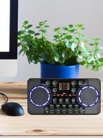 Tarjeta de sonido de transmisión en vivo V300 Pro, 10 efectos de sonido, mezclador de interfaz de Audio 4,0 para música de DJ, grabación de estudio y Karaoke