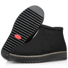 New Thick Warm Old Shoes Middle-Aged And Elderly Thick-Soled Non-Slip Cotton Shoes Winter Men And Women Plus Velvet Snow Shoes