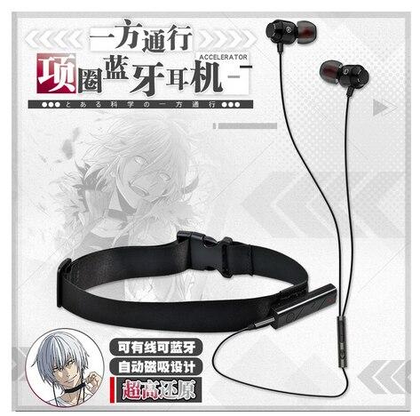 Écouteur Bluetooth pour Cosplay Anime Toaru Kagaku no Railgun A Certain indice magique, collier de jeu pour étudiant, cadeaux de mode