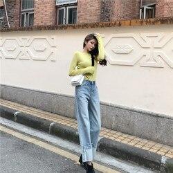 Женские красивые джинсы с высокой талией, винтажные повседневные однотонные джинсовые прямые брюки с карманами, женские свободные джинсы