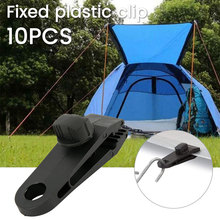 10PCS Tent Clip Adjustable Plastic Heavy Duty Windproof Awning Clamp Outdoor Camping Alligator Nylon Jaw Grip Trap