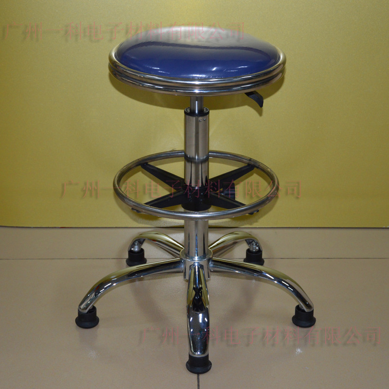 Factory Direct Selling Production Line Height Adjustable Round Stool Workshop Industrial Chair Stool Laboratory Clean Room Round