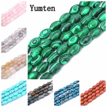 Yumten Oval Malachite Beads 10mm*14mm Natural Gemstone  Loose DIY Bracelets Jewelry Necklaces Rose Quartz Turquoise Opal
